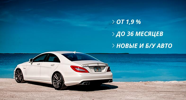 Возьму авто в кредит киев тинькофф заявка на кредит онлайн